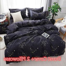 Constellation Quilt Duvet Cover Set Zodiac Comforter Bedding