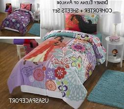 4pc DC Comics Wonder Woman Twin Bedding Set Themyscira Comfo