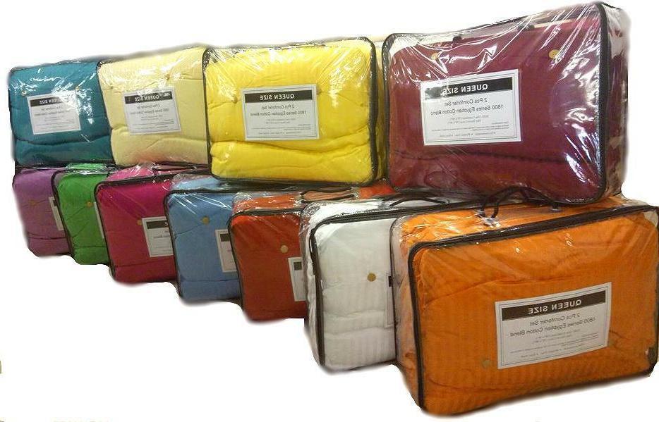 Duvet Cover & Insert 2-pc Set 1800 Series Egyptian Cotton Bl