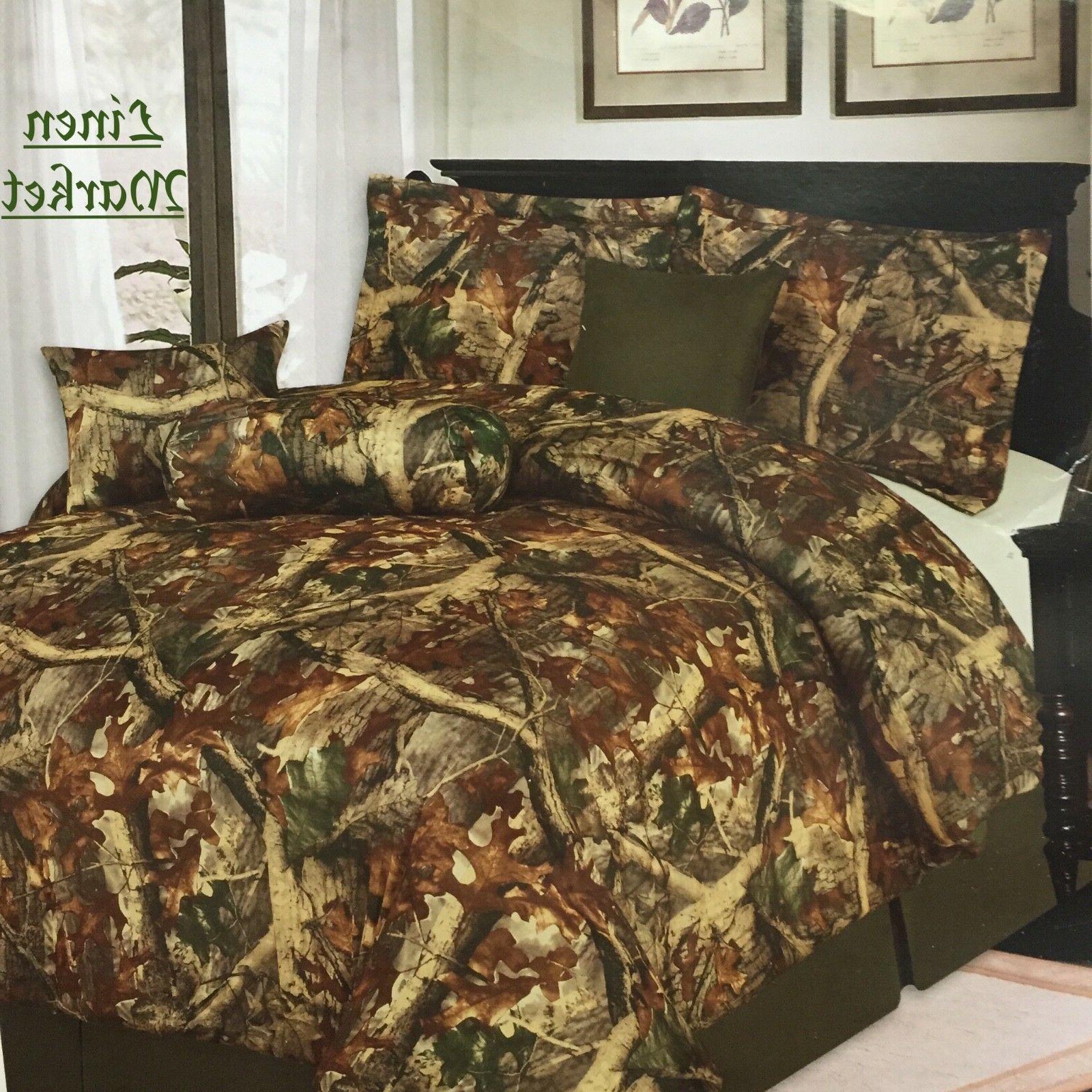 Luxury Camouflage Comforter Bedroom Set - 7 Piece Set